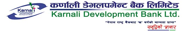 Annual Financial Report | Karnali Development Bank Ltd (KDBL)